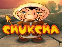 Chukchi Man в клубе Вулкан