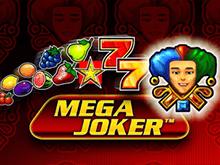 Игровой автомат Mega Joker в клубе Вулкан