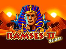 Игровой автомат Ramses II Deluxe в клубе Вулкан