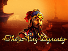 Игровые аппараты Вулкан The Ming Dynasty бесплатно