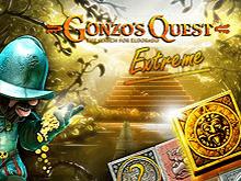 Игровой автомат Вулкан Gonzo's Quest Extreme онлайн