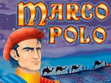 Играть в автомат Marco Polo в казино Вулкан на деньги