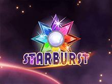 Игровой аппарат Вулкан Starburst онлайн