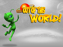 Аппараты Вулкана Out Of This World