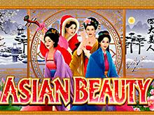 Играйте в казино Вулкан в Азиатские Красавицы