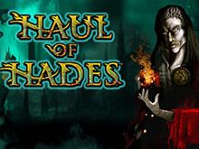 Играть на деньги в аппарат Haul Of Hades