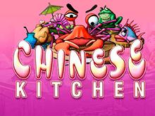 Играть в игровой гаминатор Chinese Kitchen