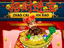 Zhao Cai Jin Bao